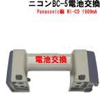 (е╨е├е╞еъб╝еъе╒еье├е╖ех)JEC.е╦е│еєBC-5┼┼├╙╕Є┤╣д╖д▐д╣бг GF-10C.GF-20C.FALDY-10i