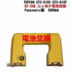 (е╨е├е╞еъб╝еъе╒еье├е╖ех╜у└╡╞▒┼∙╔╩)е╚е╫е│еєг┬г╘б▌г▓г░г╤┼┼├╙╕Є┤╣д╖д▐д╣бг(е╦е├еле╔3000mA)GTS-510.520.GTS-610.620