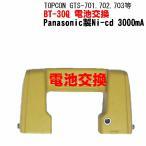 (╜у└╡╞▒┼∙╔╩е╨е├е╞еъб╝еъе╒еье├е╖ех)е╚е╫е│еєBT-30Q┼┼├╙╕Є┤╣д╖д▐д╣бгGTS-701.GTS-703