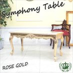アンティークコーヒーテーブル 大理石 ローテーブル センターテーブル ソファーテーブル ヴィンテージ マーブルトップ 2023-52-YM