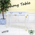 アンティークコンソールテーブル ヘアーサロンテーブル セット面用 サイドテーブル デスク 美容室 サロン ドレッサー ドレッシングテーブル 4018-18G
