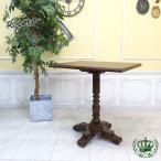 サイドテーブル アンティーク カフェ ヴィンテージ レトロ 店舗什器 クラシック スクエア 角型 ホテル レストラン 4227-FN-5