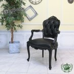 アンティーク アームチェア ロココ調 シングルソファ ソファー 肘掛け 輸入家具 カット 椅子 イタリー フレンチ 一人掛け 1シーター 6093-H-8L6B