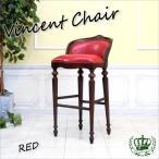 カウンターチェア ハイチェア アンティーク レトロ ヴィンテージ クラシック 店舗什器 輸入家具 赤PU レッドフェイクレザー 9009-5P63