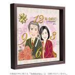 「金婚式祝い・似顔絵時計-Ya-005」 金婚式祝いのプレゼント カワイイ似顔絵 名入れギフト