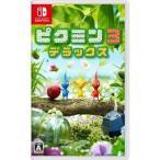 Nintendo switch ソフト ピクミン3 ゲームソフト 任天堂 スイッチ[ラッピング対応可]