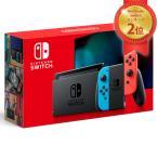 新型 任天堂 ニンテンドー スイッチ Nintendo Switch Joy-Con L ネオンブルー R ネオンレッド 【ラッピング可】