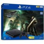 PlayStation 4 ファイナルファンタジー 7 リメイク 限定本体 セット プレイステーション4 CUHJ-10035 FINAL FANTASY VII (HDD:500GB) [ラッピング不可]