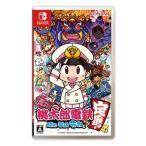 Nintendo switch ソフト コナミデジタルエンタテインメント (Switch)桃太郎電鉄 〜昭和 平成 令和も定番![ラッピング不可]