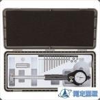 ミツトヨ (Mitutoyo) シリンダーゲージ CG-150AX (511-703) (標準シリンダーゲージ)