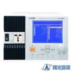 プログラマブル交流電源 EC1000SA