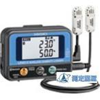 (クレジット不可)日置 (HIOKI)ワイヤレス温湿度ロガー LR8514