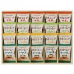フリーズドライ お味噌汁・スープ詰め合わせ AT-EOメーカー直送KO  代引き・ラッピング・キャンセル不可