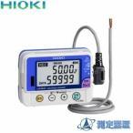 HIOKI (日置電機) 電圧ロガーデータミニ LR5041 (DC ±50mV)