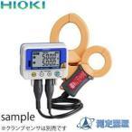 HIOKI (日置電機) クランプロガーデータミニ LR5051 (本体のみ, クランプオンセンサはオプション)