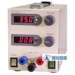 「クレジット不可」TP650-01D型 直流安定化電源