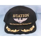 AVIATION海上自衛隊航空徽章 海自キャップ