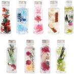 Yahoo!お花の贈り物そらーるお買い得2個セット プリザーブドフラワー ドライフラワー 花材 キット ハーバリウム お試し