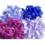 そらプリ プリザーブドフラワー 花材 アジサイ 小分け4色 パープル系ミックス 福袋