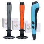 3Dプリンター 立体絵画 DIYプリントペン 3Dペン アートデザイン LCDディスプレイ 放熱設計 子供知育 おもちゃ 想像力 創造力 ABS PLAフィラメント適用 温度調整