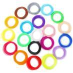 3Dプリンター 材料 20色 10色パック セット 1.75MM 5M 10M フィラメント PLA樹脂 3Dプリンター フィラメント PLA ABS PCL 家庭用 業務用 印刷材料