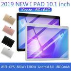 本体 タブレット PC 高性能 Android4.4 10インチ オンライン授業 10.1型 在宅勤務 16GB 1GRAM 格安 新品 ノートパソコン wi-fi 安い wifi 3G電話 GPS
