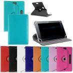 汎用 タブレット 専用ケース 360度回転式 10インチ 8インチ 7インチ 7.9型 10.1型 10.6型 タブレット スタンドケース 保護カバー 手帳型カバー 軽量 薄型