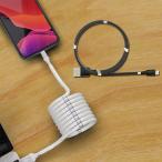 マグネット収納 充電ケーブル 片付け 巻き iPhone Android type-C micro USB スマホケーブル D対応 PD急速充電 変換ケーブル 便利 高耐久 各種対応 充電器