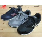 solehunter_nb-18-mw880-4e