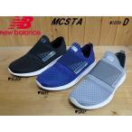 New Balance MCSTA BLACK(LB4)�