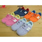 NEW BALANCE IV220 PINK/YELLOW(PKY)・LILAC/PALE BLUE(LCB)・NAVY/RED(NVR)・ORANGE/BLUE(ORB)ニューバランス ベビーキッズシューズ (12cm-16.5cm)