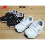 NEW BALANCE IV996▼ENAMEL BLACK(GBK)・ENAMEL WHITE(GWH)▼(12cm-16.5cm)ニューバランス スリムフィット キッズ ジュニア スニーカー靴【2019SSモデル】
