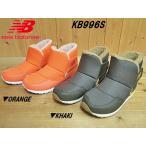 ニューバランス KB996S キッズ