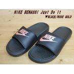 セール NIKE WMNS BENASSI Just Do It BLACK/ROSE GOLD(343881-007)ナイキ ウィメンズ ベナッシ JDI(ジャストドゥイット)シャワーサンダル セール