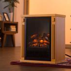 揺らめく炎がもたらす暖炉型ヒーター