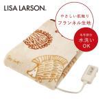 リサ・ラーソン LISA LARSON 電気敷毛布 ハリネズミ柄 電気毛布