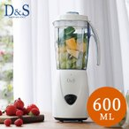 D S ディーアンドエス ミルミキサー DS.6997