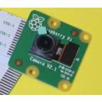Raspberry Pi専用カメラモジュール V2.1