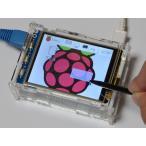 Raspberry Pi(ラズベリーパイ)用液晶モニタ(B+/2B/3B用タッチパネル液晶ディスプレー) 3.2inch RPi LCD 初心者向け説明書、ケース、ヒートシンク、サポート付