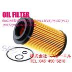ベンツ W215 W208 W209 W219 エンジンオイルフィルター CL500 CL55 CLK240 CLK320 CLK350 CLK55 CLS350 CLS500 CLS55 0001802609