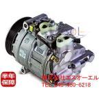 ベンツ W210 W140 W221 エアコンコンプレッサー E240 E320 E430 E55 S280 S320 S350 S500 S550 0002307011