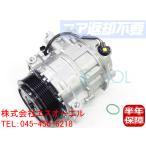 ベンツ W209 W211 W215 エアコンコンプレッサー CLK350 E240 E280 E300 E320 E350 E500 E550 CL500 CL55 0012302811 0002308111 0002308511 0002309011