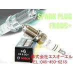 ベンツ R129 W140 W463 スパークプラグ BOSCH(FR8DC+/0242229659) SL320 SL500 SL600 S280 S320 S500 S600 G320 0031597103