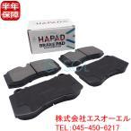 ベンツ W211 W219 フロント ブレーキパッド 左右セット E500 E550 CLS500 0044208020 0044206220 0054207820
