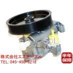 ベンツ X164 W164 W251 パワステポンプ (パワーステアリングポンプ ハイドロポンプ) GL550 ML350 ML500 ML550 R350 R500 R550 0044668501