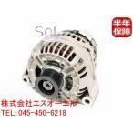 ベンツ W203 W209 W163 R170 オルタネーター C240 C320 CLK240 CLK320 ML320 ML350 SLK320 0131548102 0111546402 0111549102