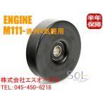 ベンツ W124 W210 R170 ベルトテンショナープーリー E220 E230 SLK230 1112000070