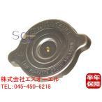 ベンツ W140 W220 W221 R170 エクスパンションタンクキャップ S280 S500 S600 S65 SLK230 1245000406 1235010215