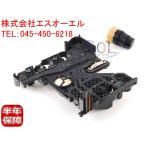 ベンツ R170 R171 722.6系 5速AT エレクトリックプレート エレクトリカルプレート 2点SET SLK200 SLK230 SLK320 SLK32 1402701161