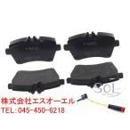 ベンツ W169 W245 フロント ブレーキパッド ブレーキパット 左右セット + パッドセンサー A170 A180 A200 B170 B180 B200 1694200720 2115401717